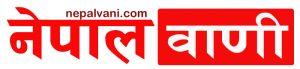 nepalvani-nepalvani.com